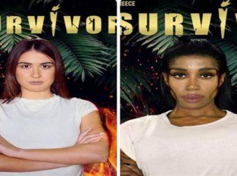 Survivor 4 – ανατροπή: Αποχωρεί οικειοθελώς η Κρεμλίδου και μπαίνει η Ελίζαμπεθ;