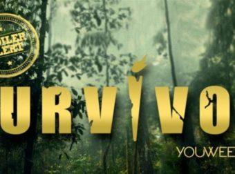 Survivor 4 spoiler 2/3: ΟΡΙΣΤΙΚΟ! Αυτοί είναι οι δυο ακόμη υποψήφιοι προς αποχώρηση
