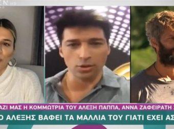 Survivor 4 – Κομμώτρια Αλέξη Παππά: «Βάφει τα μαλλιά του γιατί έχει 80% λευκά και είναι μικρός»