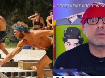 Survivor 4 spoiler: Ο Νίκος Μουτσινάς θα είναι καλεσμένος στο party της ένωσης