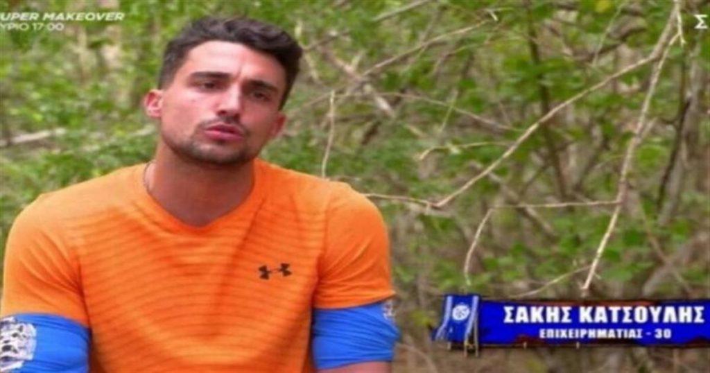 Survivor spoiler: «Βόμβα» μεγατόνων – Αρχηγός στην μπλε ομάδα ο Σάκης Κατσούλης