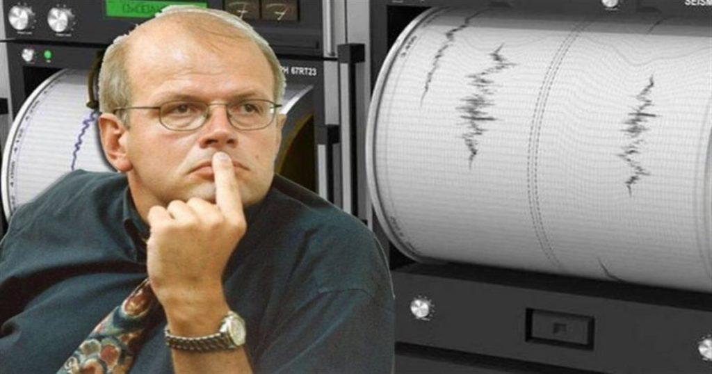 Ανησυχία σεισμολόγων για νέο μεγάλο σεισμό: Σε ποια περιοχή της Ελλάδας υπάρχει κίνδυνος. Πρόβλεψη