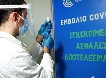 Emvolio.gov.gr: Αλαλούμ με ηλικίες εμβολιασμών. Πότε εμβολιάζονται οι 30-39, τι ισχύει για 40-44 και 44-49