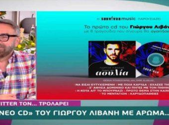 Survivor 4: Απίστευτο… γλέντι στον Λιβάνη με νέο cd για τη Μαριαλένα