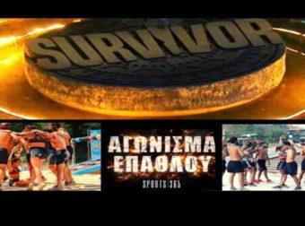 """""""Survivor"""" Spoiler – Αυτοί κερδίζουν αύριο το έπαθλο φαγητού και τα """"δελφίνια"""""""