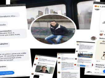 """Σάλος στο Facebook – Οι χρήστες ξεσκίζουν τον σάτυρο της Νέας Σμύρνης : """"Σίχαμα μόνο. Κρεμάλα"""""""