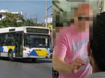 «Εγώ κουμάντο εδω μέσα»: Χαμός σε λεωφορείο μεταξύ οδηγού και αλλοδαπού επιβάτη