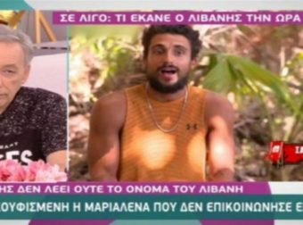 "Survivor – Λάβρος ο Μικρούτσικος για Λιβάνη: ""Κέρατα θα έτρωγε…"""