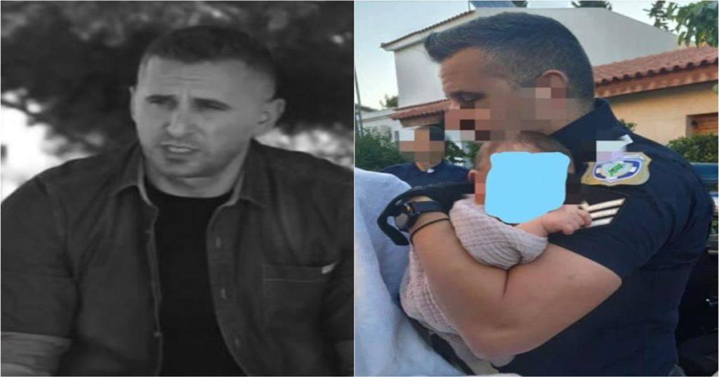 Γλυκά Νερά: Το συγκινητικό μήνυμα του αστυνομικού που κράτησε στην αγκαλιά του το μωρό της Καρολάιν