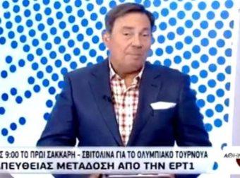 """""""Τέλος"""" ο Καρμοίρης απο την ΕΡΤ – Απολύθηκε με επίσημη ανακοίνωση. Για τον Πετρούνια θα φύγει κανείς;"""