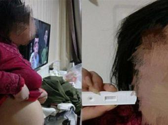 11χρονη έμεινε έγκυος μετά από πολλούς βιασμούς του φύλακα ασφαλείας του σχολείου της