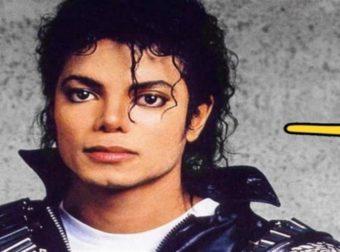 Δείτε πως θα ήταν ο Μάικλ Τζάκσον εάν ΔΕΝ είχε αλλάξει την εμφάνισή του με πλαστικές επεμβάσεις!