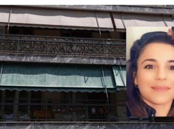 Έγκλημα στη Δάφνη: «Φώναξε βοήθεια δύο φορές και μετά σιγή» – Κόλαση η ζωή της 31χρονης – Τη χτυπούσε και την είχε εγκλωβισμένη