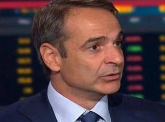 Μητσοτάκης: Είναι μεγάλο το ενδιαφέρον για επενδύσεις στην Ελλάδα