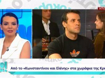 Εντελώς αγνώριστος σήμερα ο Μανώλης από το Κωνσταντίνου και Ελένης – Έχει εγκαταλείψει την Αθήνα