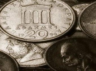 Τέρμα τα ψέματα: Αυτά είναι τα κέρματα των Δραχμών που μπορείς να πουλήσεις μέχρι και 5.000 ευρώ