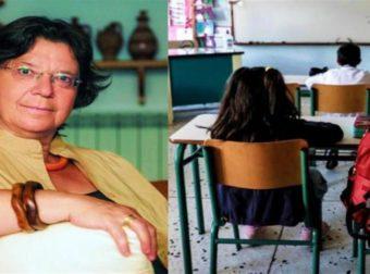Μαρία Ευθυμίου: «Πριν 40 χρόνια οι μαθητές δημοτικού ήξεραν περισσότερα από τους αποφοίτους λυκείου σήμερα»