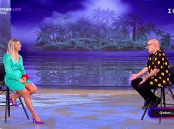 Ελένη Χαμπέρη: «Αν γίνει All Star Survivor θα το…»