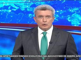 Τραγικές ώρες για τον Νίκο Χατζηνικολάου